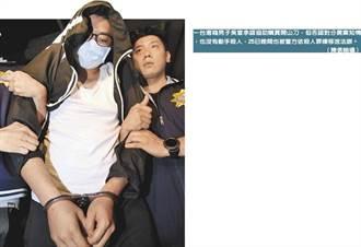 永和分屍案》檢查官認為疑點多 警再約談買刀吳嫌