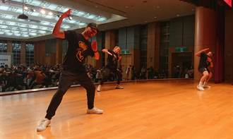 FUN街頭大師班紐西蘭天團Royal Family舞力來襲