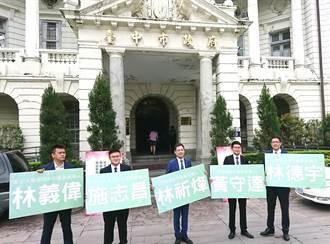 台中》中市選舉首日登記 市長1人、議員32人完成登記