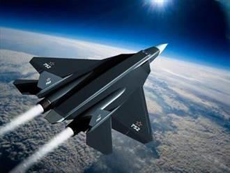 俄將研發MiG-41超高速攔截機 計畫極速4.3馬赫