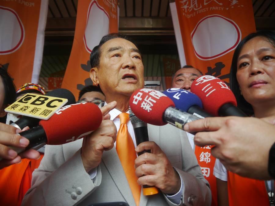 針對外傳APEC代表要換成林全,宋楚瑜痛批「把放話的人名字公布出來!」。(張穎齊攝)