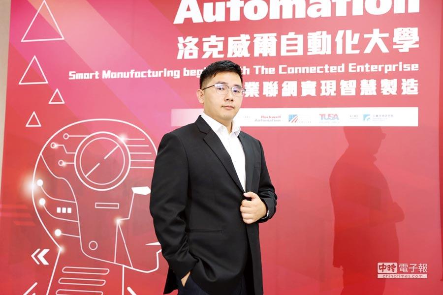 洛克威爾自動化公司智能製造顧問王展帆指出,全球數據顯示,已實現數位轉型的工廠年度生產力能改善4%~5%。圖/業者提供