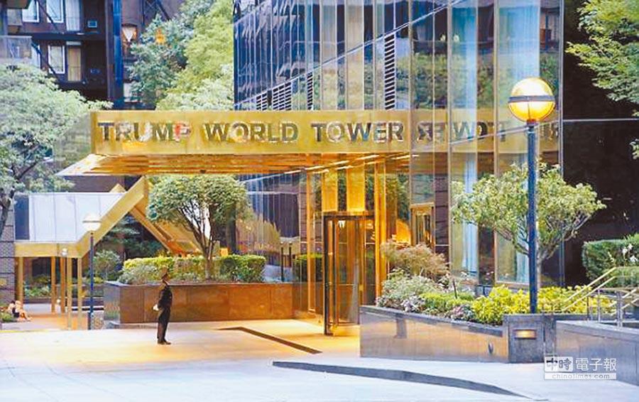 川普世界大廈的前門房薩尤丁稱,川普與前管家有染還生下私生子。(美聯社資料照)