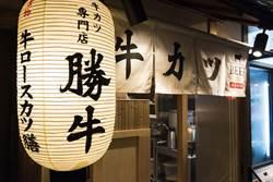 《觀光股》六角王座攻炸牛排,京都勝牛10月登台
