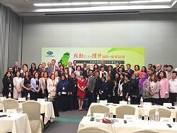 勞動部聯合APEC 開立國際職訓計畫