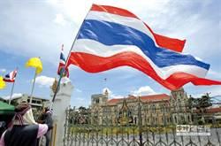 抗議泰簽加收470元 旅行全聯會:不排除抵制遊泰國