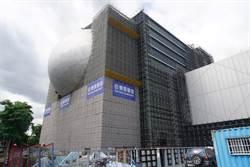 北藝中心擬追加7.67億預算 議員痛批錢坑
