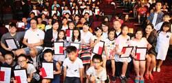 微風慈善基金會重視教育 廖鎮漢帶頭頒發獎學金