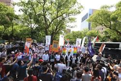 婚姻平權戰訴請撤銷 2愛家公投判駁回