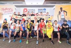 國貿局及外貿協會 組柏林馬拉松台灣精品代表隊