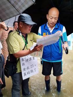 高雄市》韓國瑜暫停所有競選活動 與災民站在一起