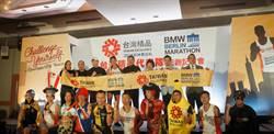 台灣精品代表隊征戰柏林馬拉松 助台灣產品推進歐洲