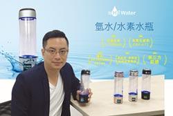 HiWater自有品牌水素水杯上市