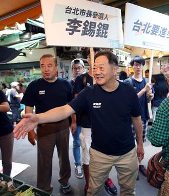台北》李錫錕東門市場掃街 與攤販話家常