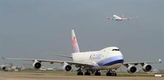 華航再擴貨運版圖 飛進美國哥倫布市