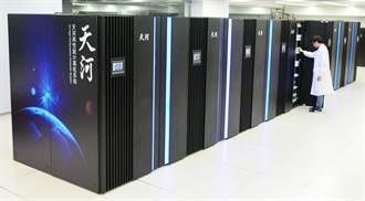 港媒:中國研發超導體電腦晶片 可大幅加快研發尖端武器