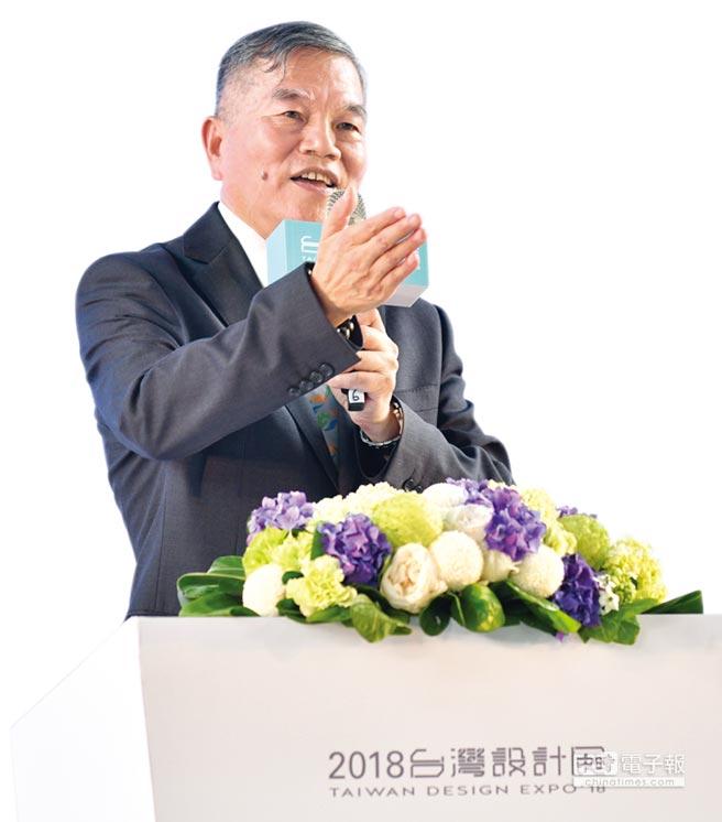 經濟部沈榮津部長於致詞中表示,經濟部動員轄下法人,一同用設計展現台灣產業樣貌。圖╱工業局提供