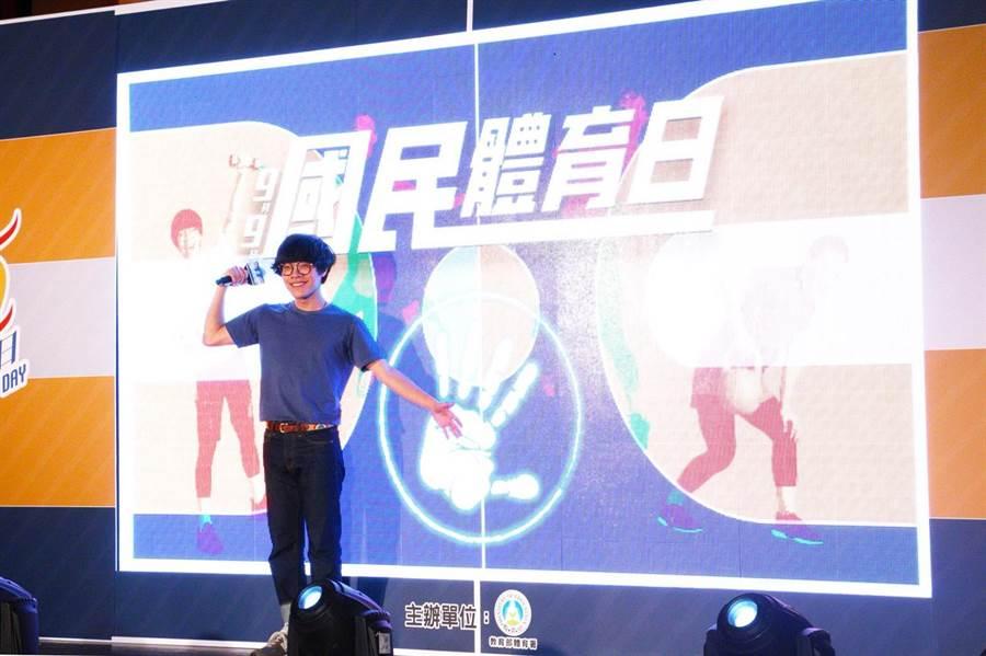 代言人盧廣仲出席國民體育日記者會。(體育署提供)