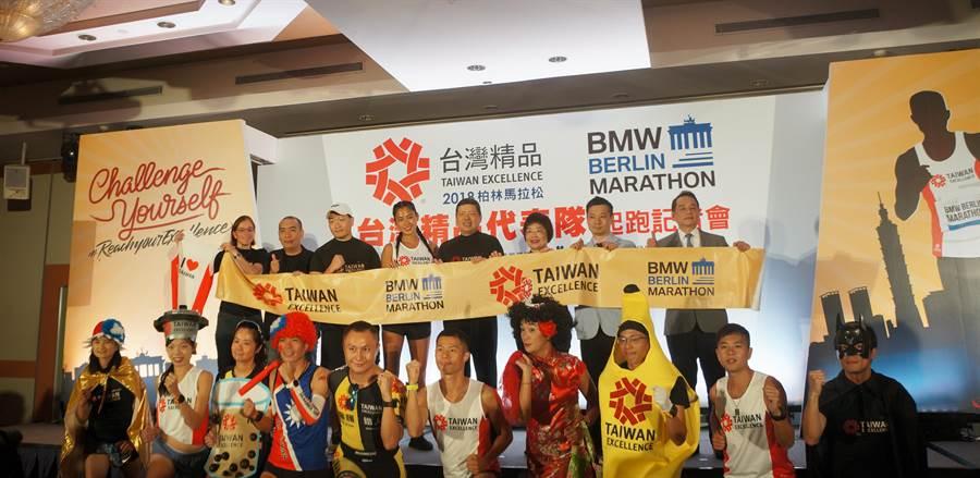 柏林馬拉松台灣精品代表隊將展現台灣意象,以吸睛造型於賽場上亮相並宣傳台灣精品。(記者林汪靜攝)