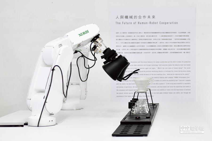 機械手臂手沖咖啡,展現軟硬之間的最佳結合。圖╱工業局提供