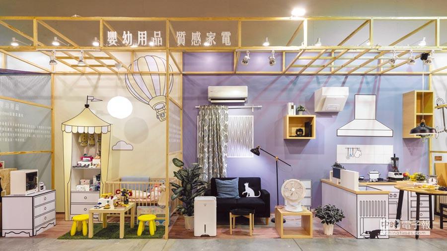 樂活館展現MIT產品與中台灣創意生活之旅推薦。圖╱工業局提供