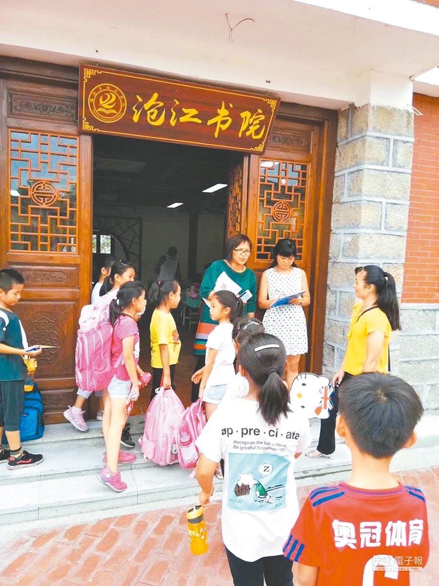 台籍社區主任助理引導當地學童到書院上課。(本報資料照片)