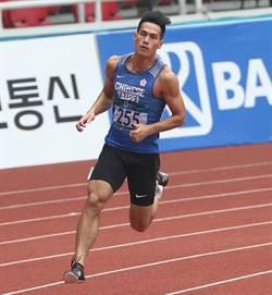 亞運》29日中華隊焦點賽程