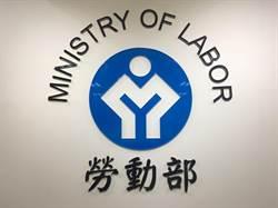 明年起公司申請上市櫃 須先檢附勞資會議紀錄
