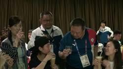 亞運》奧會宴請射箭空手道和羽球5金隊 戴資穎開心出席