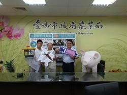 豪雨過後恐釀日本腦炎疫情  動保處籲養豬戶應落實疫苗施打