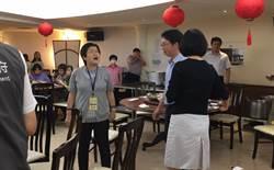 熱湯襲擊詹江村 前縣議員吳寶玉遭訴