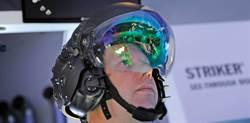 F-35頭盔顯示器太亮 難以夜間著艦