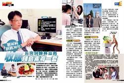 糖尿病糾纏30年  長庚醫師林嘉鴻 收服胰島素有一套