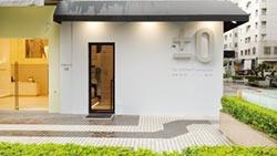 日本簡約家電品牌 正負零快閃店 登台
