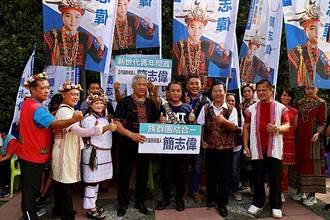 唯一獲國民黨提名 信望盟推薦的參選人簡志偉