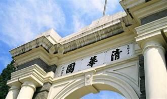 陸生畢業好「薪」情 清華大學起薪41K學霸搶破頭