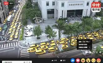 批Uber承諾空泛 8萬小黃嗆上街