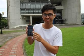 元智首創手機APP選課 下載率逾3500次