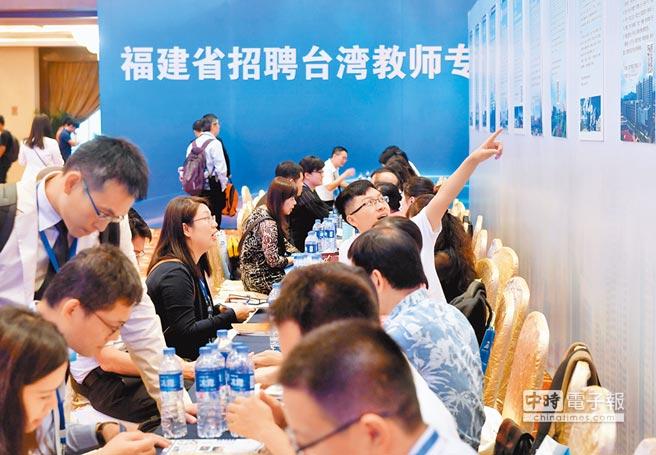 6月15日,福州海峽兩岸人才交流合作大會設立省內高校招聘台灣博士專區。(中新社)