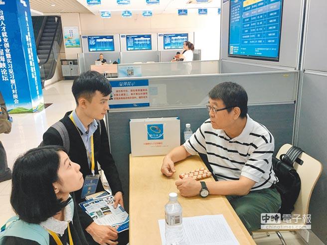 6月9日,廈門為台灣青年就業創業與實習提供服務。(中新社)
