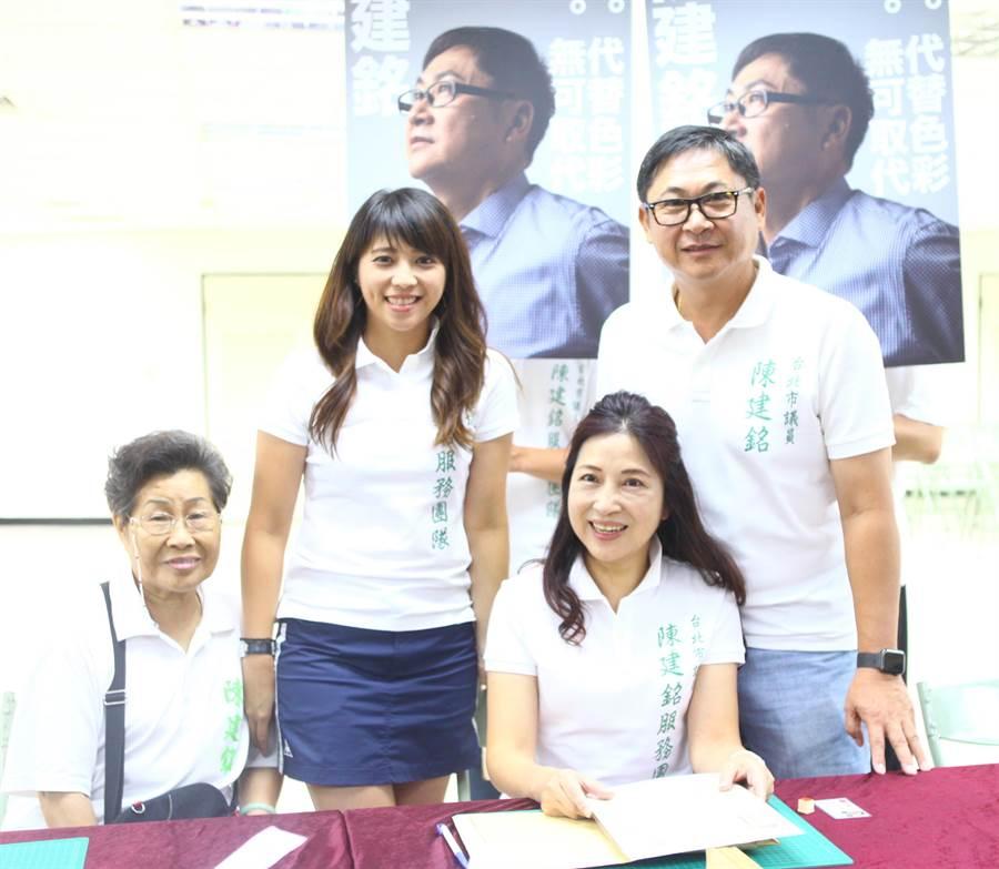 台北市議員陳建銘(右一)29日在女兒、北市觀傳局長陳思宇(左二)及媽媽(左一)、妻子(右二)陪同下前往選委會,以無黨籍登記參選士林、北投議員。(張立勳攝)