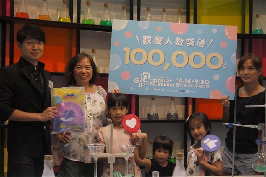 泡藝大師蘇仲太現身展場,頒發禮物給第十萬人次幸運兒。(時藝多媒體提供)