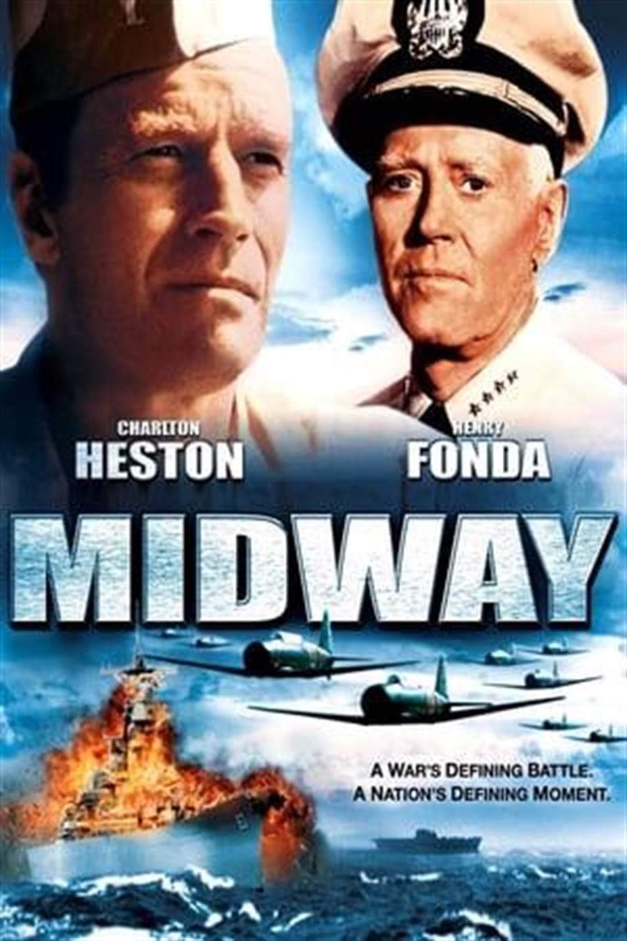 1976年版的中途島電影,由卻爾登希斯頓和亨利芳達主演。(圖/網路)