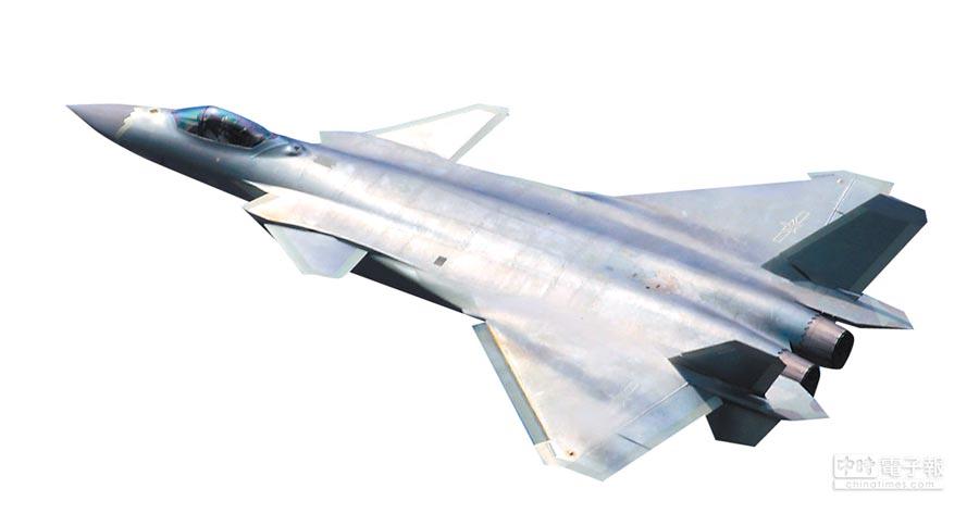 殲-20戰機。(新華社資料照片)