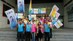 台北》小黨崛起?致公黨宣布推青年參選市議員