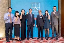 中華汽車第五度獲頒企業公民獎