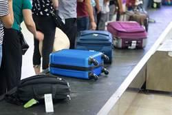 搭機行李遺失怎找回?內行人揭終極密招