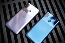 HTC U12 life新機發表 雙色背殼有亮點