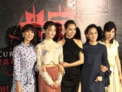 台灣喪葬習俗搬上螢幕!電影「粽邪」於8/31全台上映