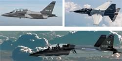 終於! 美國空軍9月決定下世代教練機(T-X)